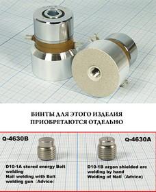 Ультразвуковой излучатель для систем отмывки 33кГц/60Вт, конст УП\Преобр\ 33к\ 60Вт\48x58\BJC- 3360T-48HS-P8