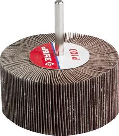 """36604-100, Круг шлифовальный ЗУБР """"МАСТЕР"""" веерный лепестковый, на шпильке, тип КЛО, зерно-электрокорунд нормал"""