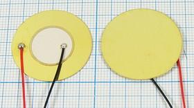 Пьезоэлектрическая диафрагма на бронзовой основе 27x0,44мм с гибгими выводами 80мм, пб 27x0,44\\D\ 3,1\2L80\AW1E27T- 31EDL3Z\AUDIOWELL