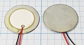 Пьезоэлектрическая диафрагма 27x0,55мм c гибкими выводами 45мм, пб 27x0,55\\D\ 5,2\2L45\FT- 27M-5,2AL\KEPO