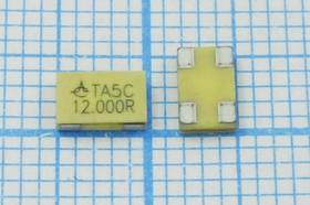 кварцевый резонатор 12.0МГц в корпусе с 4-мя контактами SMD 5x3.2мм, нагрузка 20пФ, 12000 \SMD05032C4\20\ 20\ 20/-20~70C\TA5C\1Г STE