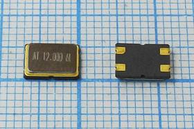 кварцевый резонатор 12.0МГц в корпусе с 4-мя контактами SMD 7x5мм, нагрузка 12пФ, 12000 \SMD07050C4\12\ 10\ 30/-40~85C\S7050\1Г