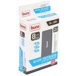 Адаптер питания BURO BUM-0031T65, 65Вт, черный