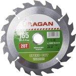 Круг пильный твердосплавный URAGAN 36800-165-20-20 быстрый ...
