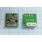 Беспроводной модуль (RF модуль), SMD передатчик 315МГц 14275W конст ...