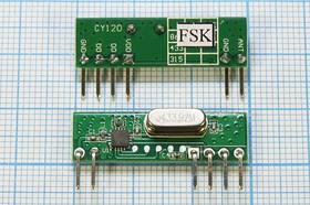 Фото 1/2 Беспроводной модуль (RF модуль), приёмник 915МГц, 12596 конст ППУ\Приёмник_915МГц\ CY120-FSK-915W\CY