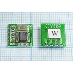 Беспроводной модуль (RF модуль), SMD приёмник 315МГц 14273W конст ...