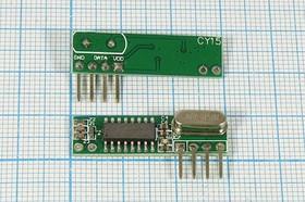 Беспроводной модуль (RF модуль), приёмник 433МГц 13287 конст ППУ\Приёмник_433,92МГц\ CY15-ASK-433,92\CY