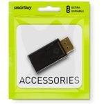 Фото 2/3 Адаптер Smartbuy Displayport M - HDMI F (A131)/50