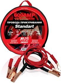 Провода прикуривания AVS Standart BC-600 2.5м 600А