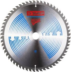 36905-235-30-48, ЗУБР Чисторез 235 x 30 мм 48Т, диск пильный по дереву
