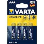 4103(A286/LR03/AAA)4, Элемент питания алкалиновый LONGLIFE (4шт) 1.5В