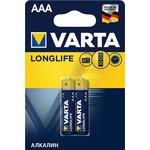 4103(A286/LR03/AAA)2, Элемент питания алкалиновый LONGLIFE (2шт) 1.5В