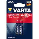 4703(А286/LR03/AAA)2, Элемент питания алкалиновый LONGLIFE Max Power (MAXTECH) (2шт) 1.5В