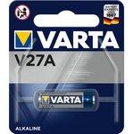 V27A(A27), Элемент питания алкалиновый (1шт) 12В