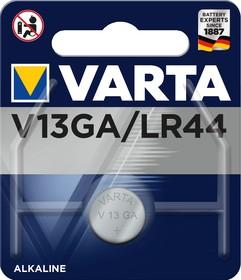 V13GA(LR44), Элемент питания алкалиновый (1шт) 1.5В