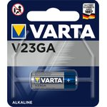 V23GA(23A), Элемент питания алкалиновый (1шт) 12В