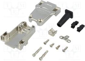 DS1047-03-09 M2S, Корпус металлич. для разъемов D-Sub 9 pin с амортизатором