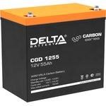 CGD 1255 Delta Аккумуляторная батарея