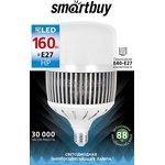Светодиодная (LED) Лампа Smartbuy-HP-160W/6500/E27 (SBL-HP-160-65K-E27)