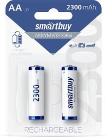Фото 1/5 Аккумулятор NiMh Smartbuy AA/2BL 2300 mAh (24/240) (SBBR-2A02BL2300)