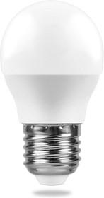 Лампа светодиодная LED 5вт Е27 теплый шар