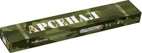 Электроды для сварки АРСЕНАЛ МР-3 Арс TM ф 4мм уп 5кг универсальные