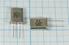Фото 1/4 кварцевый резонатор 5.5МГц в корпусе HC49U, нагрузка 16пФ, 5500 \HC49U\16\ 30\\U[FT]\1Г (FT 5,500MHz)