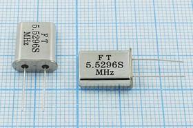 Фото 1/4 кварцевый резонатор 5.5296МГц в корпусе HC49U, без нагрузки, 5529,6 \HC49U\S\ 20\ /-10~60C\U[FT]\1Г (FT5.5296S)