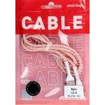 Дата-кабель Smartbuy 8pin кабель в TPE оплетке Flow3D, 1м ...