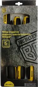 Набор отверток BERGER BG1067 ударных с шестигранником 6предметов