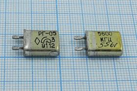 Фото 1/4 кварцевый резонатор 5.6МГц в корпусе с жёсткими выводами МВ, 5600 \МВ\S\ 15\ 20/-10~60C\РГ05МВ-14БП\1Г