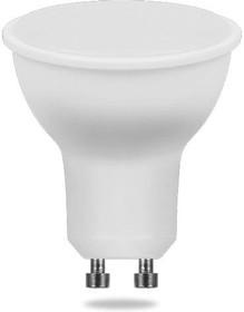 Лампа светодиодная LED 7вт 230в GU10 теплая