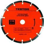 Круг алмазный ТЕВТОН 8-36701-110 Ф110х22мм универсальный рез ...