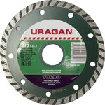 Круг алмазный URAGAN 36693-180 ТУРБО сегментированный сухая ...