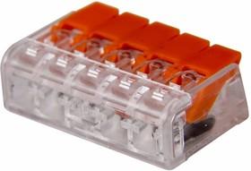 07-5205, Универсальная компактная клемма, 5-проводная до 4,0 мм² (40 шт./уп.)