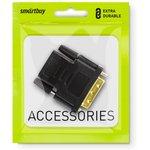 Фото 2/3 Адаптер Smartbuy HDMI F - DVI 25 M (A122)/50