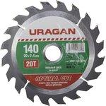 Круг пильный твердосплавный URAGAN 36801-140-20-20 ...