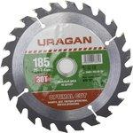 Круг пильный твердосплавный URAGAN 36801-185-20-30 ...