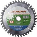 Круг пильный твердосплавный URAGAN 36802-185-20-40 чистый ...