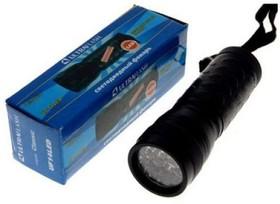 Фонарь UF14LED (3XR03 черн. 14 LED; алюм. короб) Ultraflash 7905