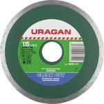 Круг алмазный URAGAN 36695-115 сплошной влажная резка 22.2х115мм