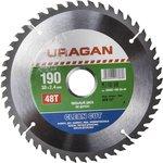 Круг пильный твердосплавный URAGAN 36802-190-30-48 чистый рез по дереву 190х30мм 48т