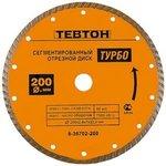 Круг алмазный ТЕВТОН 8-36702-200 Ф200х22мм универсальный рез ...