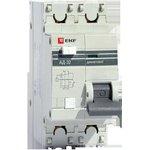 Выключатель авт. диф. тока 1п+N 2мод. C 16А 30мА тип AC ...