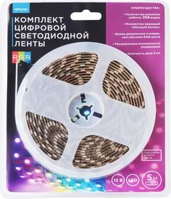 Фото 1/4 85ЦЛ, Комплект цифровой светодиодной ленты 12В, 5м, 14,4Вт/м, smd5050, 60д/м, IP65, подложка 10мм белая