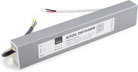 Фото 1/8 03-105, AC/DC LED, 12В,6.25А,75Вт,IP67, блок питания для светодиодного освещения