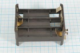 Батарейный отсек для 6-ти элементов АА=316, быстросъёмный; № 629 бат держ AA6\\\TS\SBH361A\отеч с радиостанций Таис