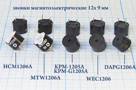 Излучатель звука магнитоэлектрический без генератора, 6В/45 Ом, 12x9мм; зм 12x 9\ 6\45\2,4\2P6,5\HCM1206A\