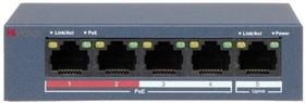 Коммутатор Hikvision HiWatch DS-S504P(B) 5x100Mb 4PoE+ 35W неуправляемый | купить в розницу и оптом